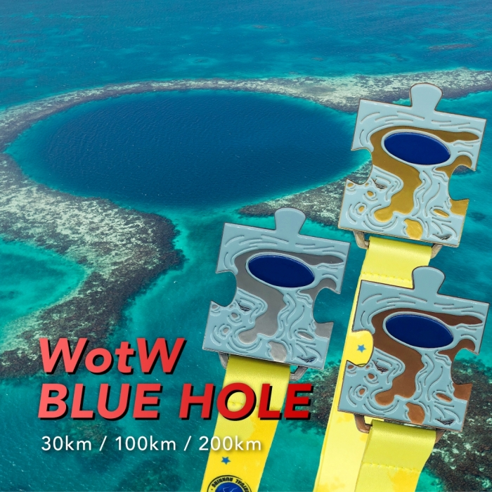 Blue Hole IG